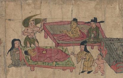 Suūtra de Guanyin, Manuscrit Pelliot chinois 2010 (+4513)